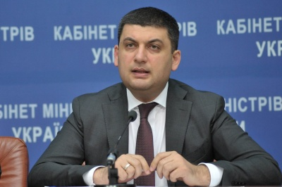 Гройсман: Через блокаду Донбасу, держава втрачає щомісяця 2 мільярди