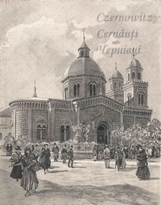 Про Чернівці в старих фото. Церква святої Параскеви Сербської.