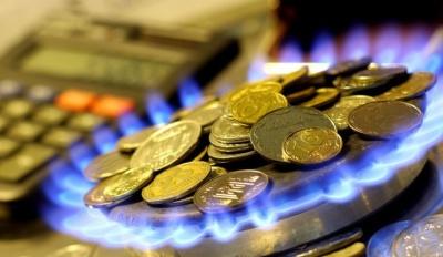 Украинцев заставят платить больше за газ