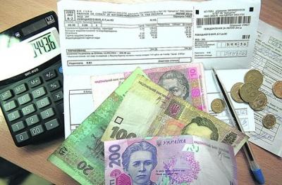 Проблем із призначенням субсидій у Чернівецькій області більше немає