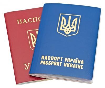 """""""Целые села лишатся украинского гражданства"""", - эксперт о запрете двойного гражданства"""