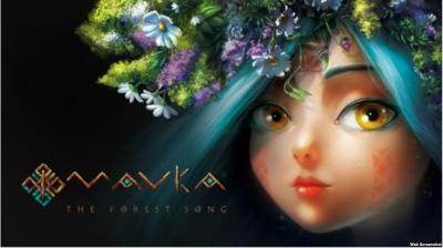 Український мультфільм викликав фурор на найбільшому анімаційному форумі Європи (ВІДЕО)
