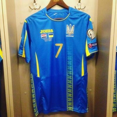 Українська футбольна збірна презентувала нову форму