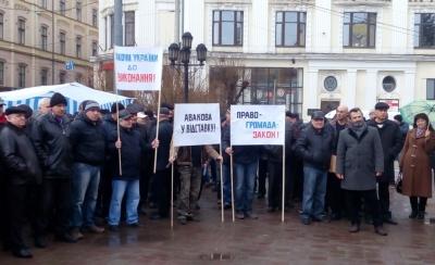Бывшие силовики в который раз требуют перерасчета пенсий в Черновцах