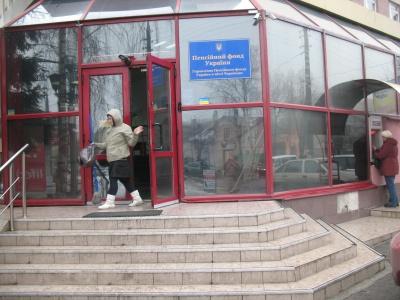 Реквізити рахунків Пенсійного фонду Чернівецької області зміняться з 1 квітня