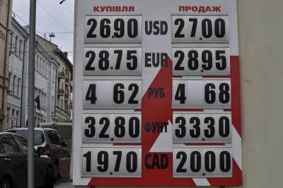 У Чернівцях сьогодні долар можна придбати за 27 гривень (ФОТО)