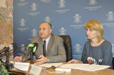 У Чернівцях презентували програму, яка покращить демографічну ситуацію в місті