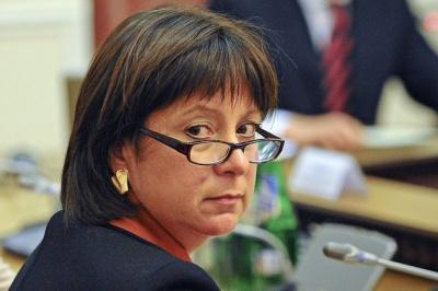 Екс-міністр фінансів Яресько буде виводити з кризи Пуерто-Ріко