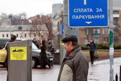 У Чернівцях сплачують податки з парковок лише 10 платників