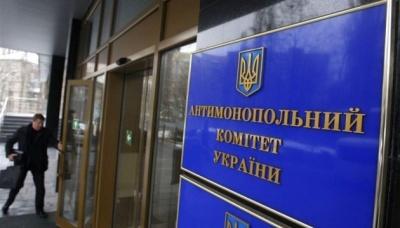 Антимонопольний комітет оштрафував шість нафтогазових компаній за змову