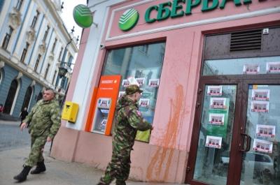 Чернівчани тримають свої гроші у чотирьох російських банках