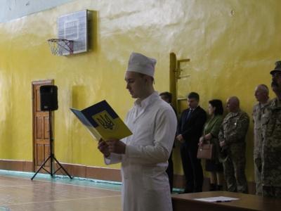 У Чернівцях 47 студентів-медиків склали військову присягу на вірність народу України