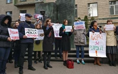 У Києві проходить акція на підтримку затриманих під час Дня Волі