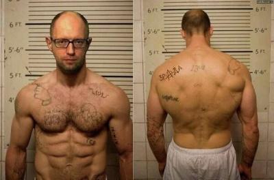 Російський суд заочно арештував Яценюка