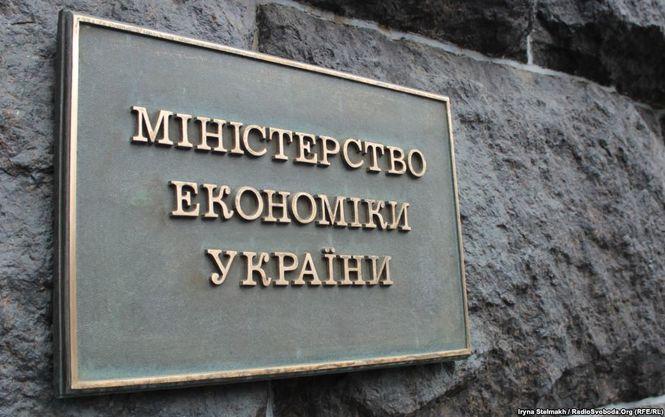 Україна ввела антидемпінгові мита наросійські шліфувальні круги