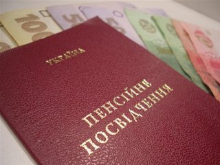 Міністр розповів, яка в Україні найбільша пенсія