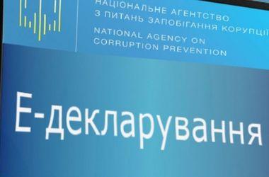 """Двоє держслужбовців на Буковині """"забули"""" вказати у деклараціях квартири"""