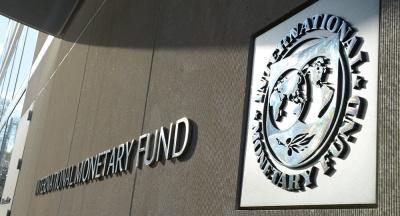 У МВФ знову нагадали Україні про підвищення пенсійного віку