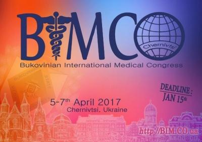 Сотні медиків з 17 країн з'їхалися на конгрес у Чернівцях