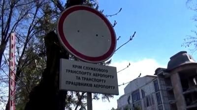У Чернівцях поліція заборонила водіям заїзд до аеропорту. Активісти кажуть, що незаконно (ВІДЕО)