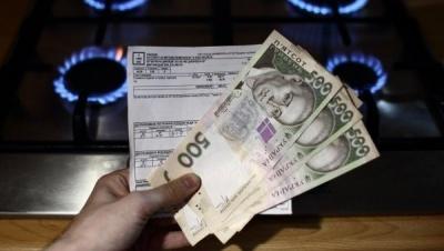 Комиссия по энергетике отменила абонплату за газ