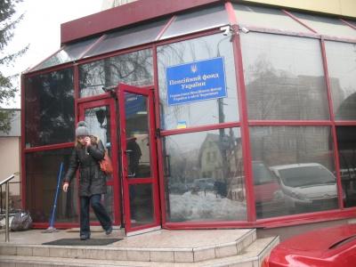 В Пенсионный фонд на Буковине собрали средств на 44% больше, чем в прошлом году