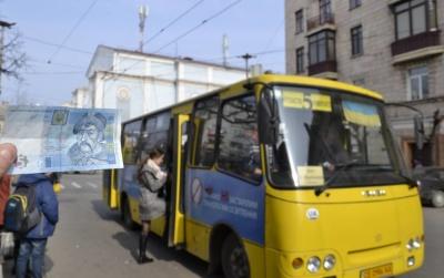Чернівецька міськрада скасувала рішення виконкому про підвищення тарифу на проїзд у маршрутках