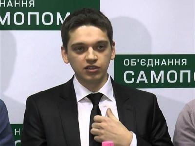 Керівник «Самопомочі» на Буковині не хоче коментувати ситуацію щодо складання повноважень чотирьох депутатів міськради