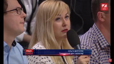 Влада вбиває бізнес. Активістка розповіла про причини нової хвилі еміграції з Буковини