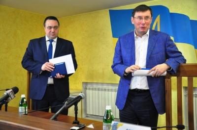 Луценко назвав дві контрабандні групи, з якими має боротись новий прокурор Чернівецької області