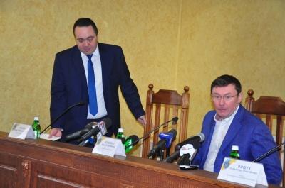 Луценко незадоволений тим, як на Буковині розслідують кримінальні справи щодо вирубки лісів