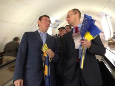 Луценко радився із Яценюком щодо кандидатури прокурора Чернівецької області