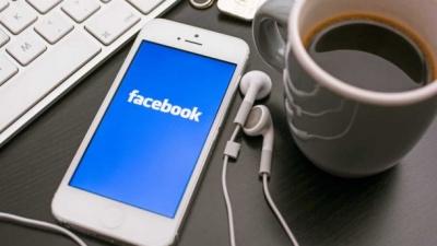 У Facebook можна буде слухати музику