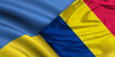 Порошенко призначив нового посла України в Румунії