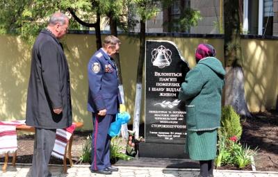 В райцентре на Буковине открыли памятник чернобыльцам (ФОТО)