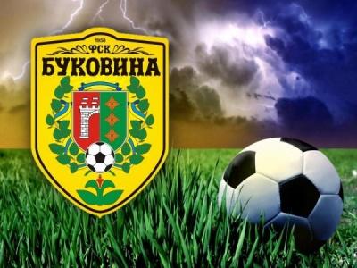 """Чернівецькі школярі зустрінуться із гравцями """"Буковини"""" на """"Зірковому уроці футболу"""""""