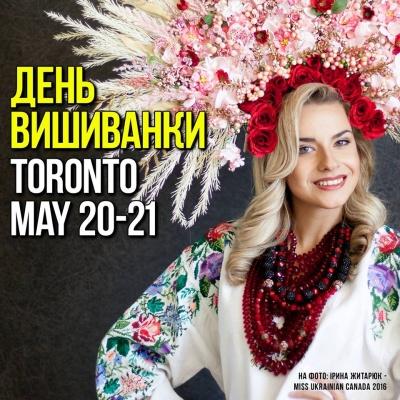 Чернівчанку обрали обличчям Дня вишиванки у Канаді