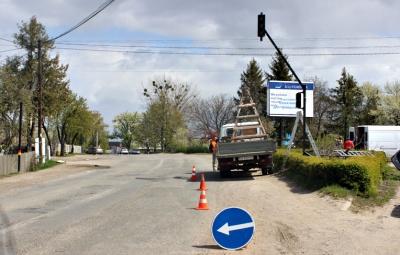 На прохання мешканців у буковинському селі встановлюють світлофор