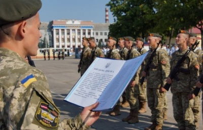 «Офіцери запасу матимуть всі ті ж пільги, що й кадровики», - військкомат Буковини