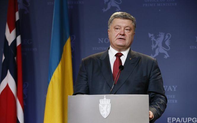Унеділю Порошенко проведе прес-конференцію знагоди безвізу з ЄС