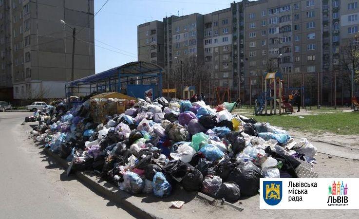 Тільки 3 міста уклали зі Львовом угоди навивезення сміття
