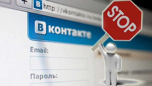 Хмельничани не«Вконтакте»: коли провайдери заблокують доступ доросійських соцмереж