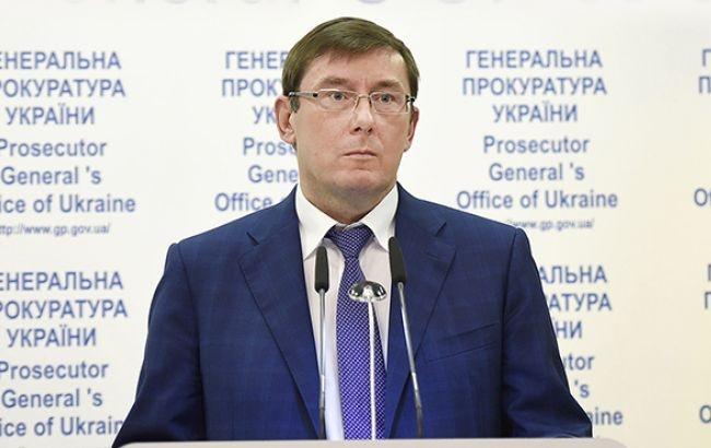 ГПУ підготувала подання про скасування недоторканності нардепів Бобова, Дейдея і Лозового