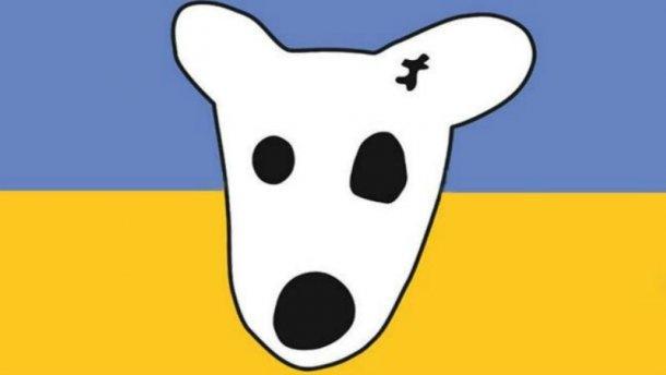 Українці неможуть завантажити додаток для обходу блокування сайтів