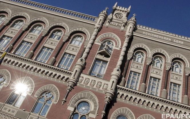 НБУ оскаржить рішення суду про повернення «ПриватБанком» коштів родині Суркісів