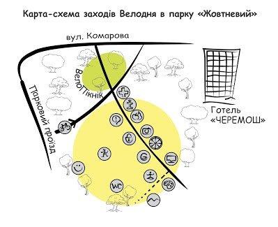 Велодень у Чернівцях перенесли на 3 червня