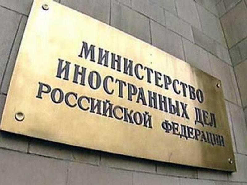 Російський МЗС звинуватив ЄС у«візовому геноциді» кримчан