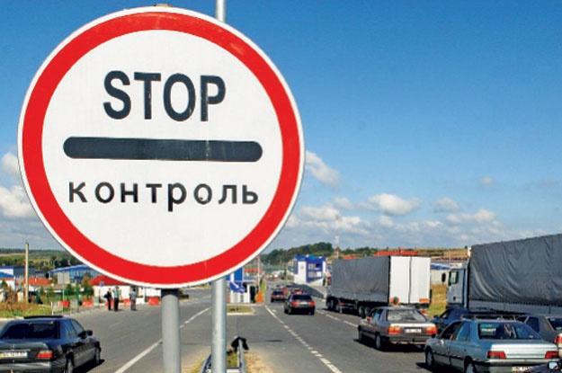 УЧернівецькій області планують відкрити два пункти пропуску зРумунією