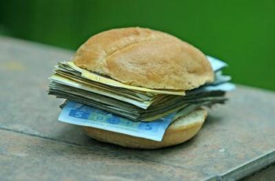 Прожиточный минимум в Украине повысился