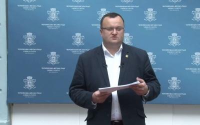 Чернівецька міськрада намагалась визнати роботу мера щодо тарифів на проїзд незадовільною